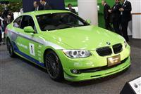 2012 Alpina B3 GT3 image.