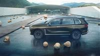 2017 BMW Concept X7 iPerformance image.