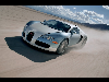 2006 Bugatti 16.4 Veyron pictures and wallpaper