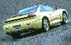 1995-Dodge--Stealth-R/T Vehicle Information