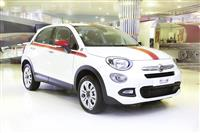 2017 Fiat 500X Fulham FC special Edition image.