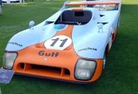 1975 Gulf Mirage GR8