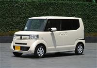 Honda N Box Concept