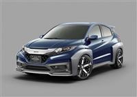Honda Vezel Mugen Concept