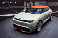 2013 Kia Provo Concept thumbnail image