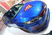 Kia Optima Superman-Inspired
