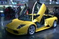 2002-Lamborghini--Murcielago Vehicle Information