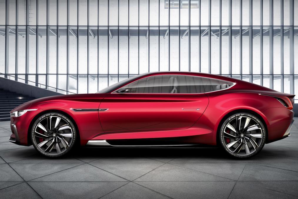 2017 MG E-motion Concept Image