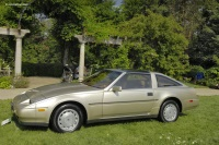 1988 Nissan 300ZX image.