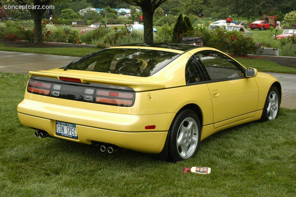 1990 Nissan 300 Zx Image
