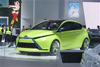 2012 Toyota Dear Qin Concept image.