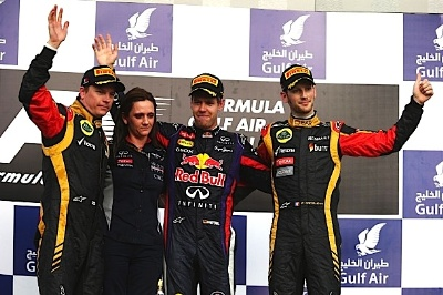 The Lady'S Trophy: Infiniti Red Bull Racing Made Another Bit Of F1 History After The Team'S Win In Bahrain