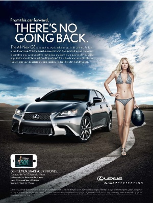 Lexus Throws Sports Illustrated Swimsuit a Curve