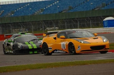 LOTUS CUP UK