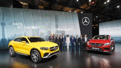 Mercedes-Benz at Auto Shanghai 2015 – the SUV offensive continues: World Premiere for Concept GLC Coupé - China Premiere for GLE and GLE Coupé