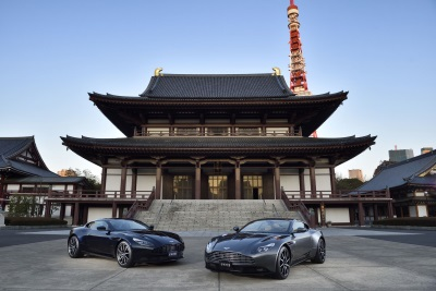 Aston Martin Maps Out £500M In Trade And Investment With Japan