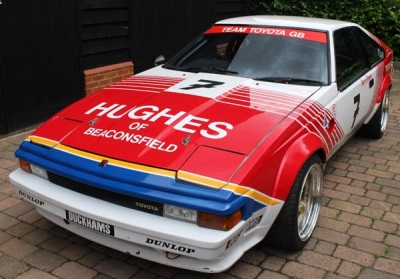 Barry Sheene's 1985 Toyota Supra Touring Car Goes Under The Hammer At The Silverstone Classic Race Car Sale