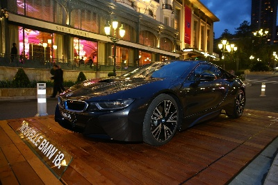 BMW i ATTENDS THE ENERGY EFFICIENCY FORUM 2014. IN THE SPOTLIGHT: THE BMW i3 AND BMW i8 AS VISIONARY MOBILITY SOLUTIONS