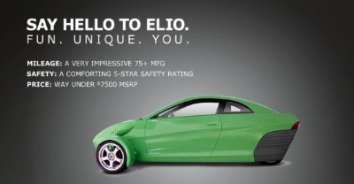 ELIO MOTORS PASSES FIRST REVIEW PHASE FOR U.S. DEPARTMENT OF ENERGY ADVANCED TECHNOLOGY VEHICLES MANUFACTURING LOAN