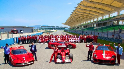 Ferrari Racing Days gets underway in Sydney tomorrow