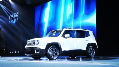 GAC FCA CELEBRATES PRODUCTION LAUNCH AT NEW JEEP® PLANT IN GUANGZHOU, CHINA