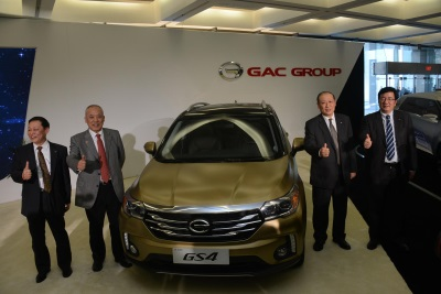 CHINESE AUTOMAKER GAC GROUP WILL EXHIBIT IN DETROIT FOR 2017 NAIAS