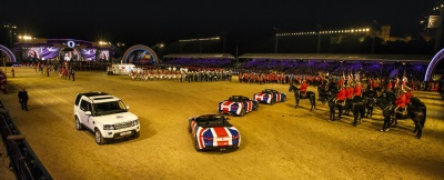 JAGUAR LAND ROVER JOINS THE CELEBRATIONS FOR HM THE QUEEN'S 90TH BIRTHDAY PARTY