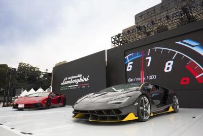 AUTOMOBILI LAMBORGHINI CELEBRATES 'EXCELLENCE IN CARBON FIBER' IN TOKYO