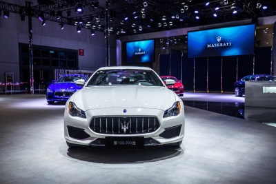Maserati No. 100,000, A Quattroporte Gransport Sedan, Presented To Chinese Customer At Auto Shanghai 2017