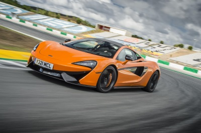McLAREN 570S COUPÉ NAMED 'BEST OF THE BEST' AT RED DOT AWARD: PRODUCT DESIGN 2016