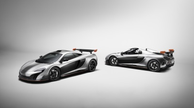 One Customer, Two Unique Cars: McLaren Special Operations Creates Matched Pair Of MSO R Models To Personal Commission