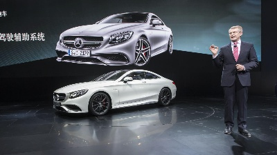 Mercedes-Benz at Auto China 2014: galloping ahead in the year of the horse