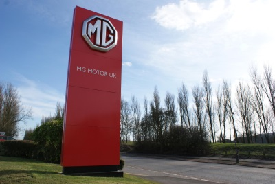 MG MORE THAN DOUBLES 2016 JANUARY SALES