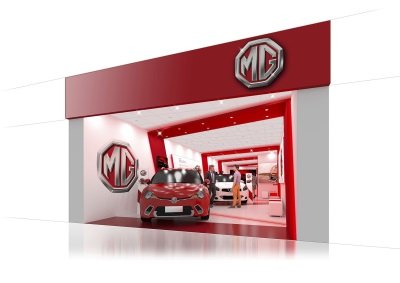 MG Unveils Concept Store In Wales
