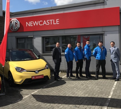 Mg Motor UK Expands National Network With Tyneside Dealer Appointment