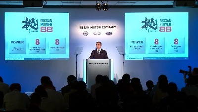 NISSAN FY2012 NET INCOME AT 342.4 BILLION YEN (USD 4.13 BILLION)