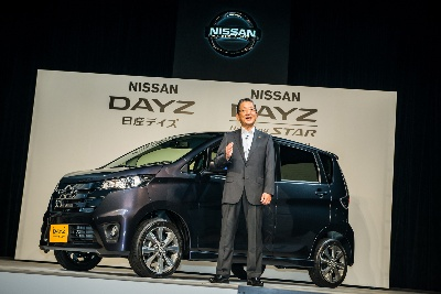Nissan Dayz Makes Its Sales Debut In Japan