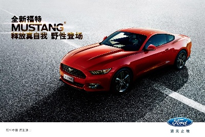 EARLY DATA INDICATES UNIVERSAL PASSION FOR MUSTANG EXTENDS TO COLORS AS ICONIC PONY CAR GOES GLOBAL; RED, BLACK RULE