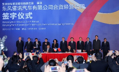 RENAULT-NISSAN ALLIANCE STRENGTHENS INDUSTRIAL BASE IN CHINA