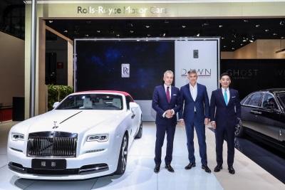 'Dawn – Inspired By Fashion' Makes Asian Premiere At Auto Shanghai 2017
