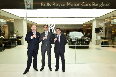Rolls-Royce Motor Cars Launches First Boutique Showroom