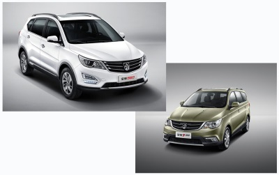 SAIC-GM-Wuling Completes Second Phase of Baojun Plant, New Energy Vehicle Base Starts Construction