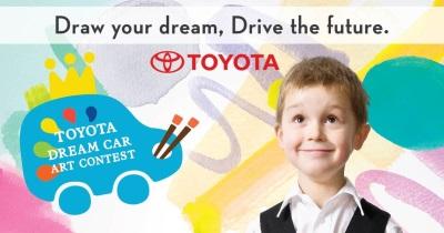Toyota Announces Return of Dream Car Art Contest