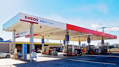 Toyota, Nissan, and Honda Agree on Details of Joint Support for Hydrogen Infrastructure Development in Japan