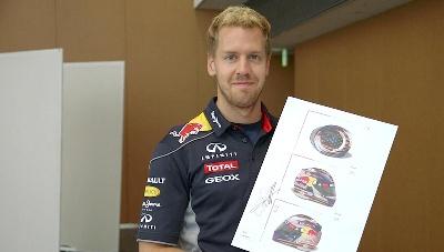 VETTEL SELECTS WINNING F1 HELMET DESIGN FOR AUSTIN GRAND PRIX