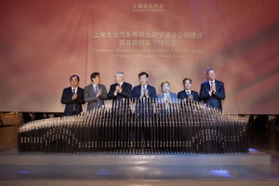 Volkswagen Opens New Plant In Ningbo, South Eastern China