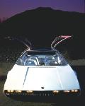 1967 Lamborghini Marzal Concept image.