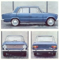 1966 Fiat 124 pictures and wallpaper