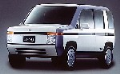 Honda JMJ