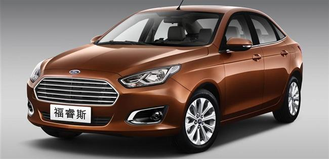 All-New Ford Escort Makes Global Debut at Auto China 2014